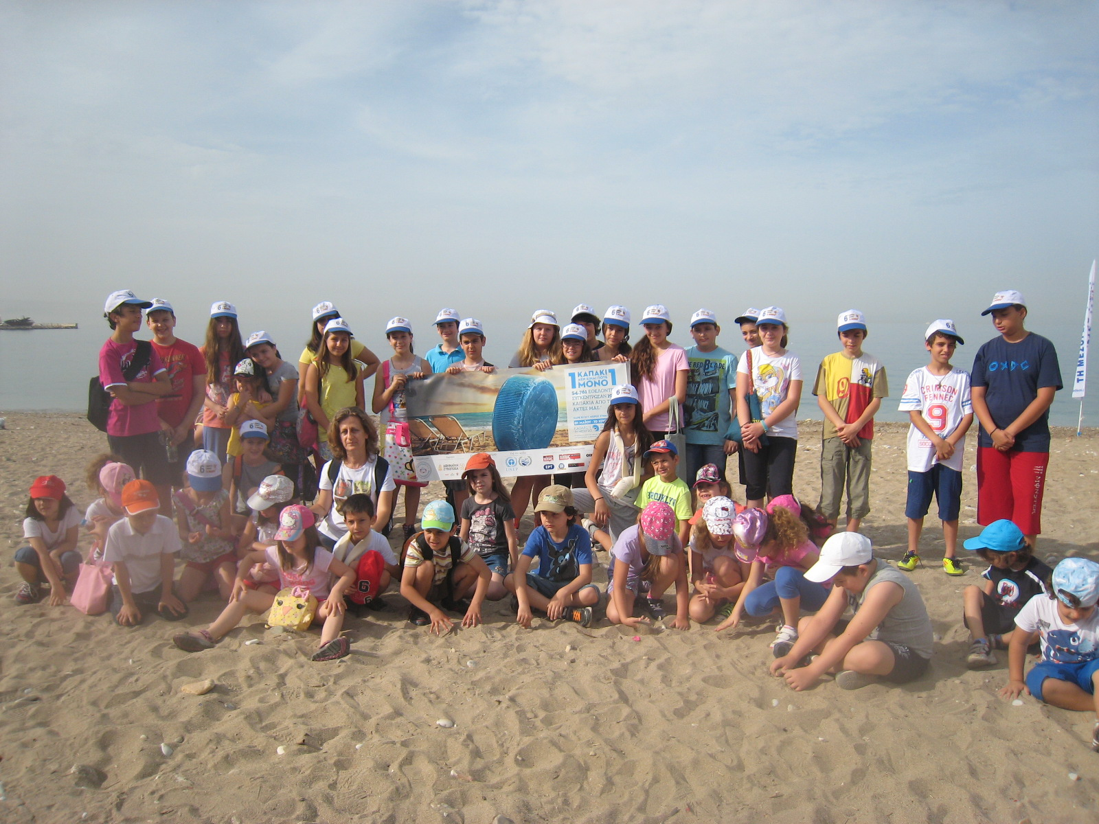 PICTURES/Beach Clean Up by PERSEUS Team/769.JPG