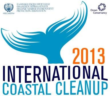 PICTURES/news/General Public/BEACH CLEAN-UP/1270.jpg